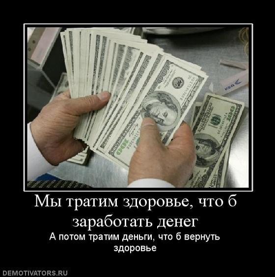 Смешные картинки про украину - 1d