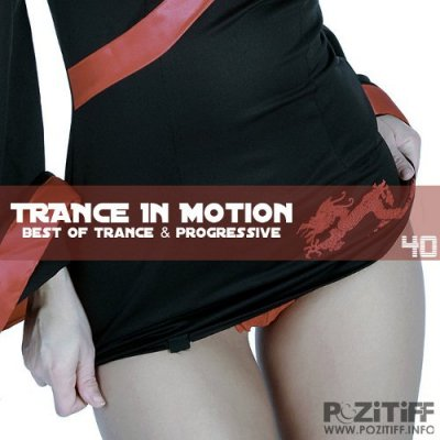 Trance In Motion Vol.40