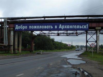 В Архангельске оппозиция провела митинг протеста