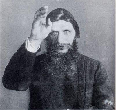 Григорий Ефимович Распутин (Новых)