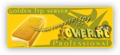 Golden FTP Server Pro 4.30