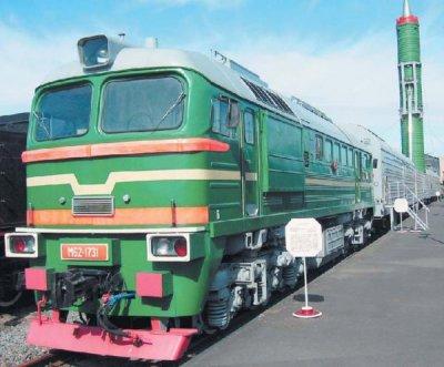 Поезд специального назначения