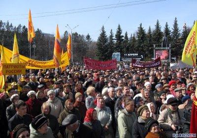 В Чебоксарах протестовали и вспоминали узников концлагерей