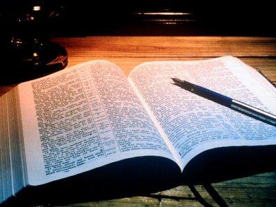 22 апреля состоится презентация Библии на чувашском языке