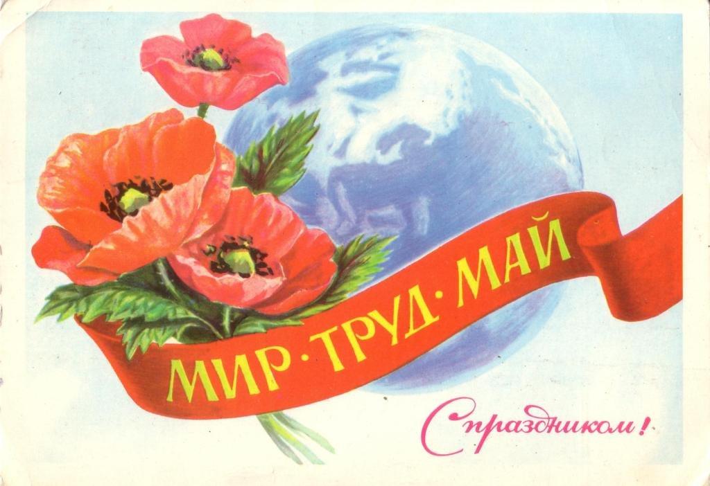 Поздравительные открытки - Фотоальбомы - Открытки