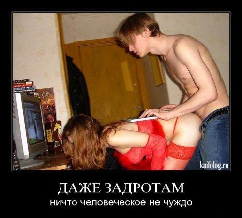про надписями картинки порно с