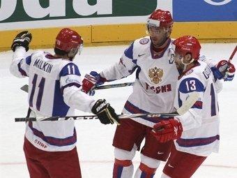 Сборная Россия разгромила Данию на чемпионате мира по хоккею
