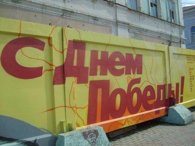 Граффити в Томске!
