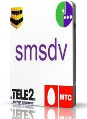 SMSDV 2.3
