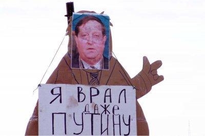 Впервые в России, памятник при жизни...
