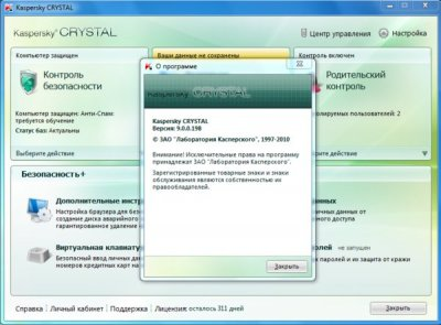 Kaspersky Crystal 2010 9.0.0.199 Final