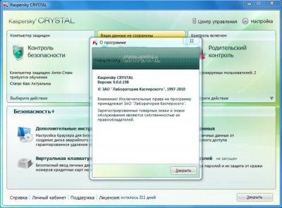 Kaspersky Crystal 2010 9.0.0.199 Final