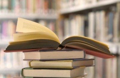 Сегодня - общероссийский День библиотек