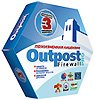 Outpost Firewall Pro 7.5.2 (3939.602.1809)