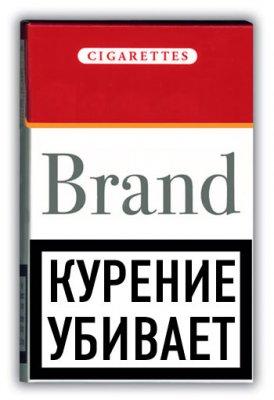 На пачках сигарет появилась надпись «Курение убивает»