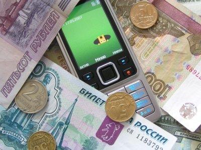 Россияне смогут оплачивать госуслуги через сотовые телефоны