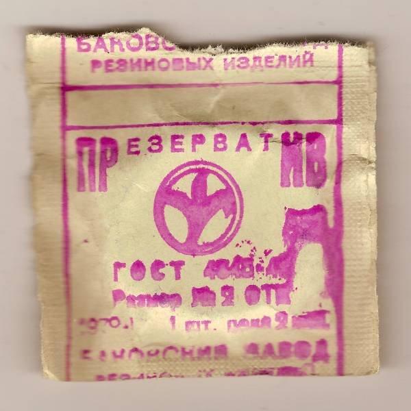Мужской член в импортных презирвативах фото 667-849