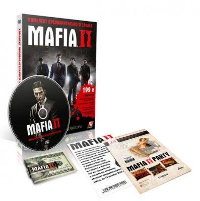 Комплект предзаказа Mafia II