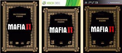 Детали российского релиза Mafia II