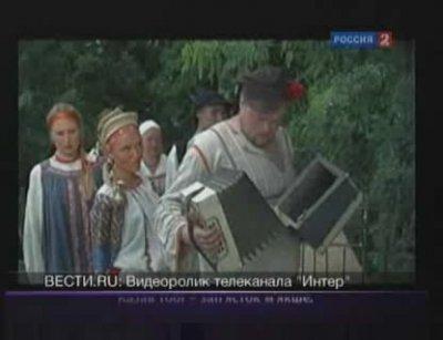 Социальный ролик на Украине вызвал политический скандал