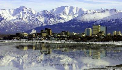 Кто и как продал Аляску?