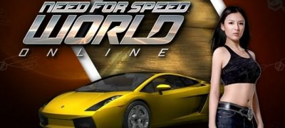 Need for Speed World - 1 млн. игроков