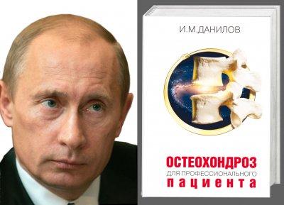 Путин посетил Российский научный центр