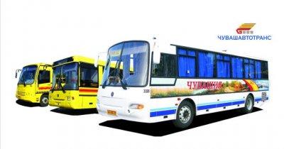 Движение автобусов теперь можно отслеживать
