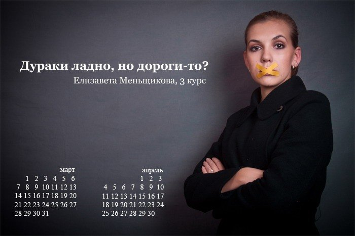 Омск знакомства: девушки, парни