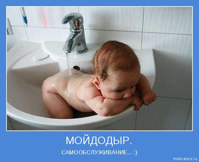 http://21region.org/uploads/posts/2010-10/1287031814_motivator-9200.jpg