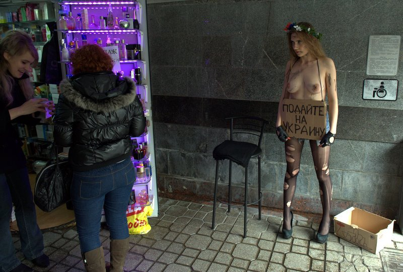 объявления проституток украинский