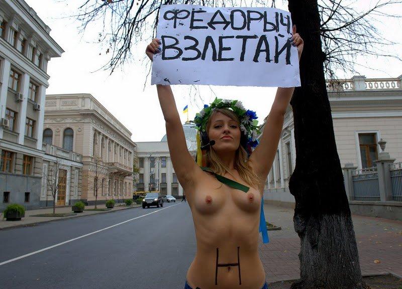 ukrainskaya-golie-devchata