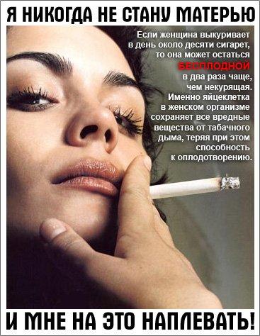 Табекс от курения и цена