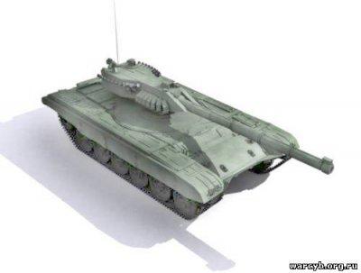 Т-95 показан!