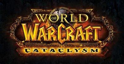 Системные требования World of Warcraft: Cataclysm