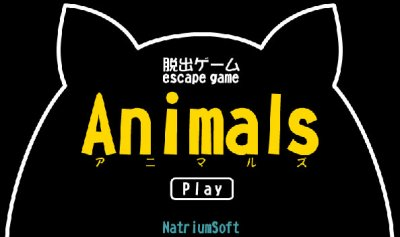 Animals (Quest)