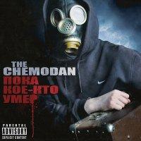 the Chemodan - Пока кое-кто умер (2010)