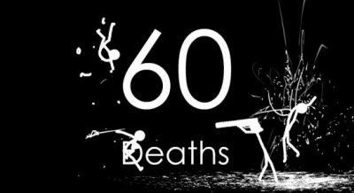60 жутких способов расстаться с жизнью