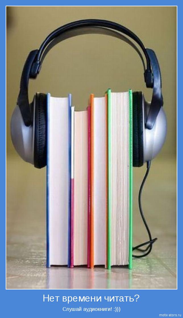 Английский для начинающих самостоятельно книга