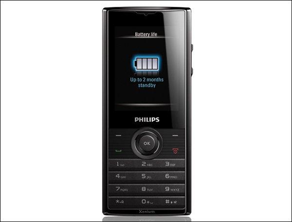Philips saa7130 wdm video capture