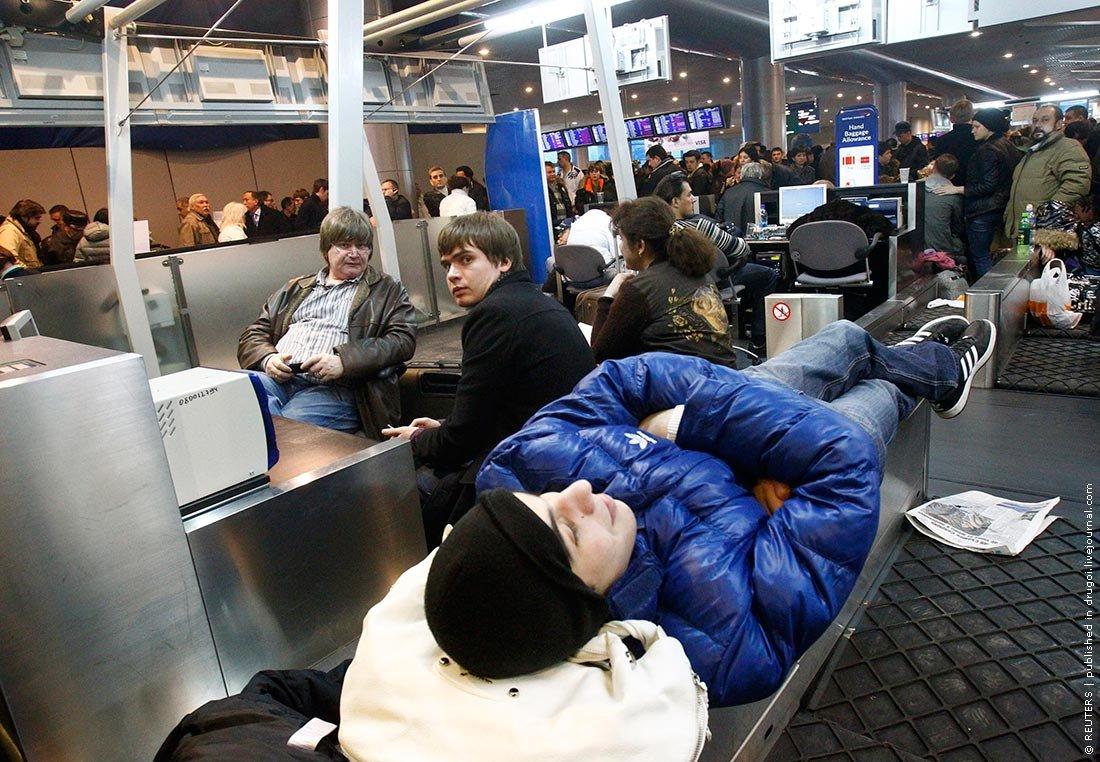 аэропорт домодедово вакансии официальный сайт заработная плата является символом