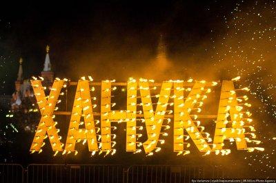 Светлый праздник Хануки