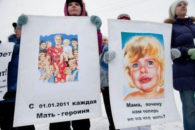 В Петербурге прошел митинг беременных женщин