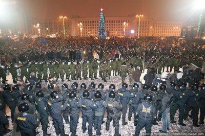 По факту массовых беспорядков в Минске возбудили уголовное дело