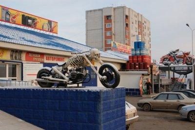 Байк Отель, Каменск-Шахтинский