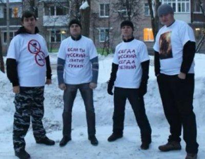 Если ты русский, хватит бухать!
