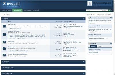 Обновление форума портала