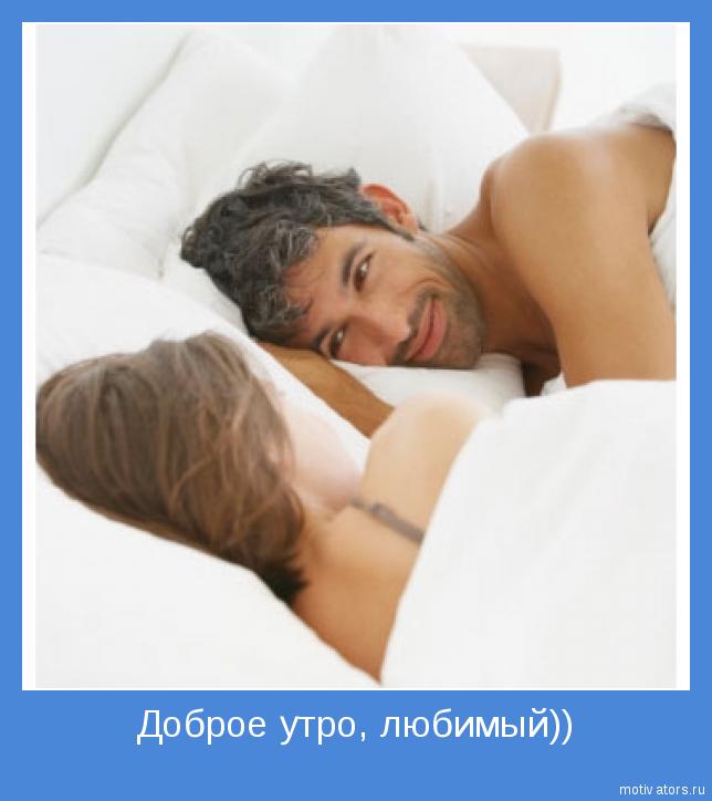 vliyanie-otsutstvie-seksa-na-zdorove