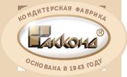 """Новинки чебоксарской кондитерской фабрики получили международное """"золото"""""""