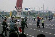 Полиция разогнала акцию простеста в центре Пекина